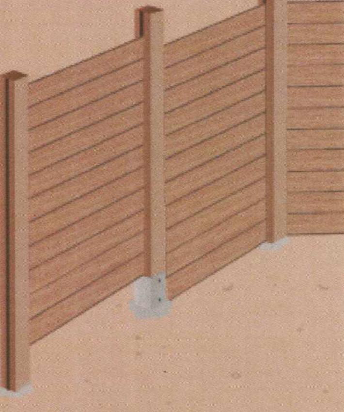 Poser Sa Cloture Planches Emboitables Bois Atout Clotures Beton